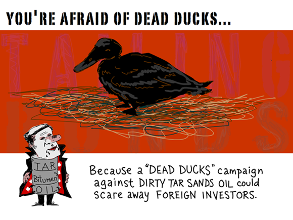 You're afraid of dead ducks -- illustration by Franke James
