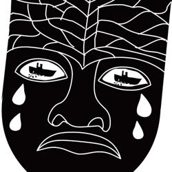 Tanker Mask
