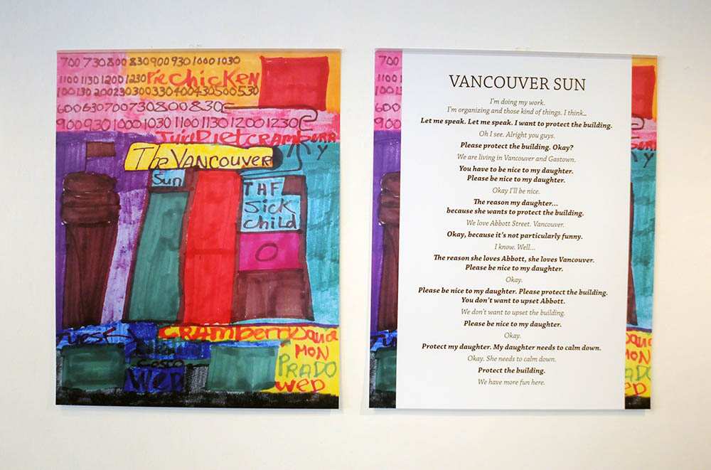 VancouverSun_TeresaPocock_0331_lrFJ